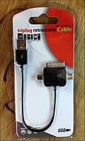 Универсальные переходник Кабель USB - Dock/mini USB/micro USB