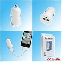 Автомобильное зарядное устройство USB для Apple CC31-IPH