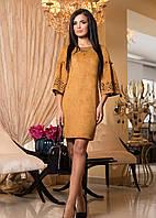 Горчичное замшевое платье
