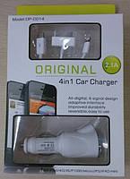 Универсальное зарядное устройство 4 в 1 (2.1 A) DP-C014 для iphone 4,iphone 5,htc,samsung,lenovo.......