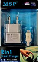MSP Сетевое зарядное устройство+кабель micro USB (1000mAh)