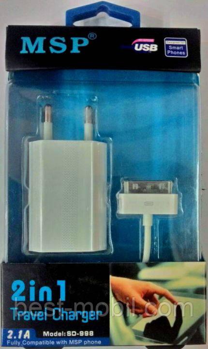 Сетевое зарядное устройство для IPhone 4 (1A сзу+кабель)