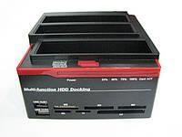 """Карман для HDD 3.5"""" внешний мультифункциональный на 3 слота, USB 2.0"""