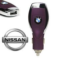 Автомобильное зарядное устройство USB Nissan с универсальным переходником-рулеткой 6101.К750.D880.IPHONE.MINI.MICRO. 5v.1000ma h