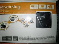 Принт-сервер USB LPR