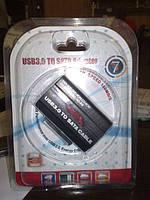 Адаптер USB 3.0 SATA DL-891U3A