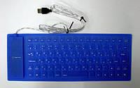 Клавиатура резиновая гибкая DK-5085 USB, синяя (английская)