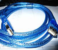 Удлинитель USB (10 м) голубой