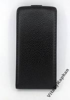 Чехол книжка для Samsung A5 2015, A500 противоударный