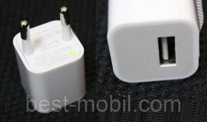 Сетевое зарядное устройство USB для iPhone (1000 mA)