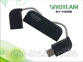 HUB USB SIYOTEAM SY-H008 на 4 порта