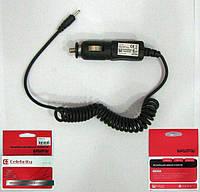 """Автомобильное зарядное устройство для Samsung D880 """"CLT-002"""""""