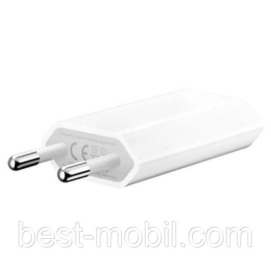 1A charger high copy