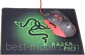 Коврик для мышки RAZER Mantis MSM X9