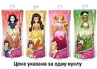Классическая модная кукла Принцесса. Белоснежка, Аврора, Белль, Тиана Hasbro B6446 (B6446)
