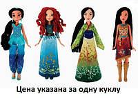 Классическая модная кукла Принцесса. Мулан, Жасмин, Мерида, Покахонтас Hasbro B6447 (B6447)