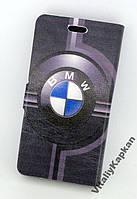 Чехол книжка для Samsung A5 2015, A500 противоударный двухсторонний