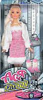 Городской стиль, набор с куклой 28 см, блондинка в розовом платье и белой кофте, Ася (35068)