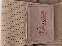 Пояс-утяжка с фиксацией позвоночника размер XL-2XL (101-119 см)