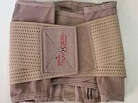 Пояс-утяжка с фиксацией позвоночника размер L-XL (80-100 см)