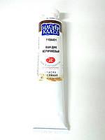 Масляная краска Мастер Класс Ван-дик коричневый 46мл 1104401