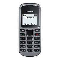 Корпус Nokia 1280 H.C.
