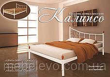 Кровать двуспальная Калипсо с изножьем 160 Металл-дизайн  , фото 2
