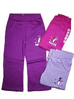 Спортивные штаны для девочек с начесом, Grace, размеры 86,104 арт. 1380