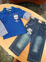Комплект для мальчика стильная рубашка-футболка и джинсы