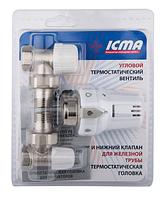 Термостатический комплект угловой ICMA 1/2