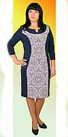Женское платье большого размера с модным принтом