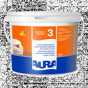 """Краска Aura Luxpro 3 10л – Водоэмульсионная краска, краска для стен и потолков,грубокоматовая (Aura Lux pro 3) - Color-City """"Самые Низкие Цены на Стройматериалы""""  в Одессе"""