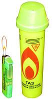 Газ для запраки зажигалок