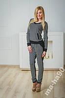 Костюм с брюками женский.  Размеры от 42 до 50