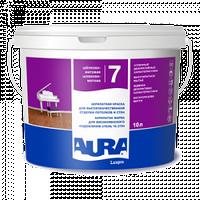 Краска Aura Luxpro 7 5л – Акрилатная Краска Для Потолков И Стен. (Aura Lux pro 7)Аура 7
