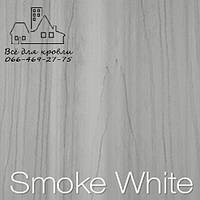Террасная доска WoodPlast LEGRO ULTRA Smoke White (белый дым), Харьков