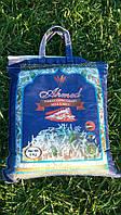 Ahmed Indian long grain sella rice (длинный рис), 5кг.