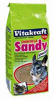 Песок для шиншилл Vitakraft Sandy, 1кг