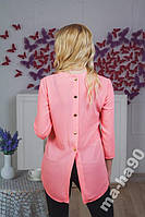 Блуза  женская шифоновая персик.