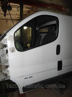 Дверь передняя левая белая на Renault Trafic, Opel Vivaro, Nissan Primastar