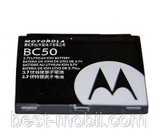 АКБ original Motorola BC50 (L6/L2)