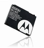 АКБ original Motorola BC60 (L7/V3x)