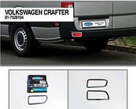 Накладки на рефлекторы (2 шт, нерж.) - Volkswagen Crafter (2006+/2011+)
