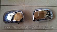Хром накладки на зеркала для Toyota Hilux