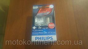 P21W Лампочки в стопы Philips X-treme Vision P21W LED 12/24V 4W BA15S 12898RX2