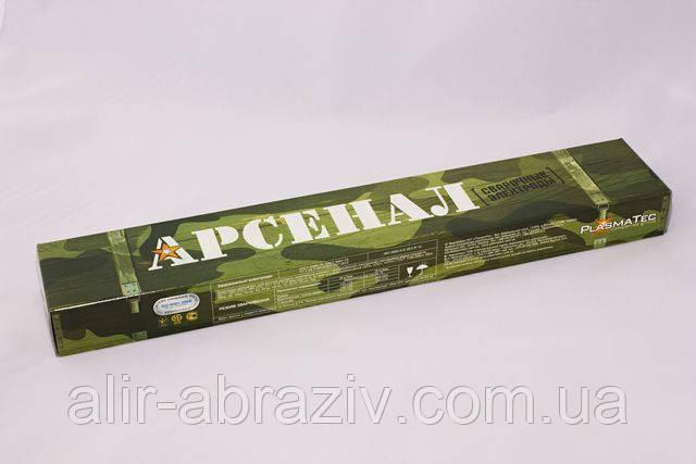 Электроды Арсенал д. 4 мм.