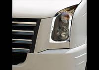 Накладка на фары (2 шт, нерж) - Volkswagen Crafter (2006+/2011+)