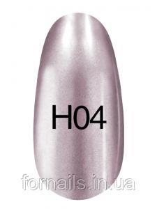 Лак Hollywood Kodi №H04,8 мл