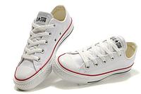 Белые кеды Converse All Star Low White на низкой подошве