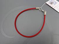 Красный каучуковый браслет с серебряным замком